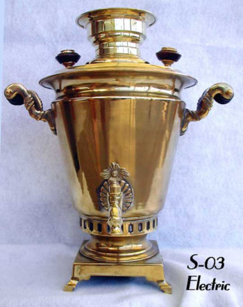 Conical Electric Samovar