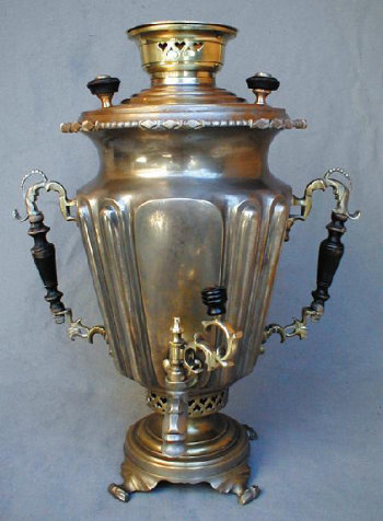 Expansive Conical Shaped Samovar