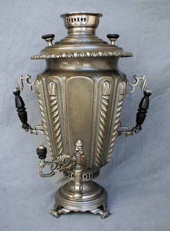 Majestic Conical Shaped Highly Stylized Grand Samovar