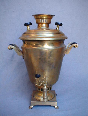 Rare Samovar From Warsaw