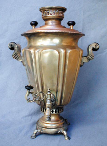 Conical Shaped Russian Samovar