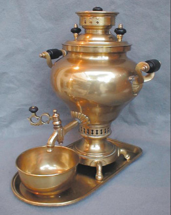 Elegant Inverted Pear Shaped Samovar