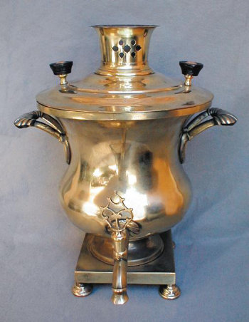 18th Century Samovar