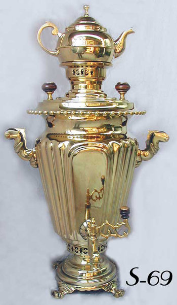 Beautiful Fluted Samovar