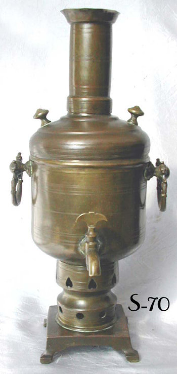 Traveling Samovar