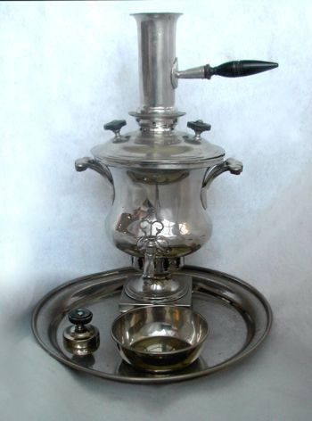 Diminutive Krater Shaped Russian Imperial Samovar