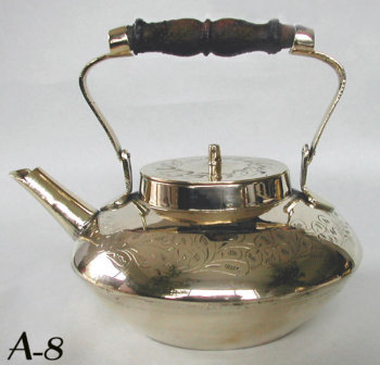Persian Brass Teapot with Banded Floral Engraving