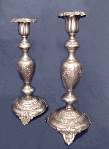 Pair of Beautiful Sabbath Candlesticks