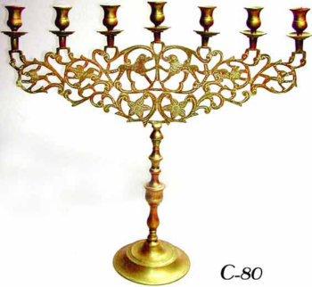 Menorah with Lions of Judea
