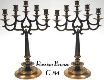 Pair of Majestic Russian Bronze 5 Light Candelabra