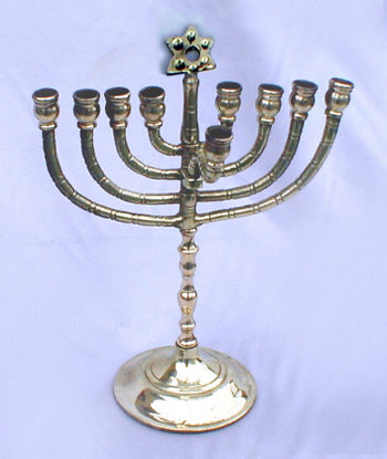 Antique Brass Chanukah Menorah