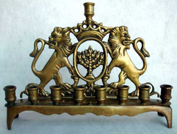 Eastern European Chanukah Menorah