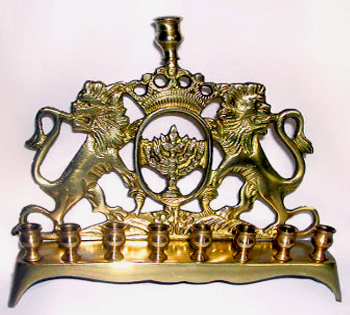 Polished Brass Menorah with Lions of Judea
