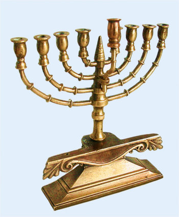 Bronze Menorah with Removable Shamus