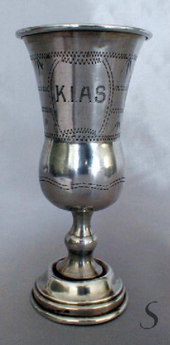 Russian Silver Engraved Goblet