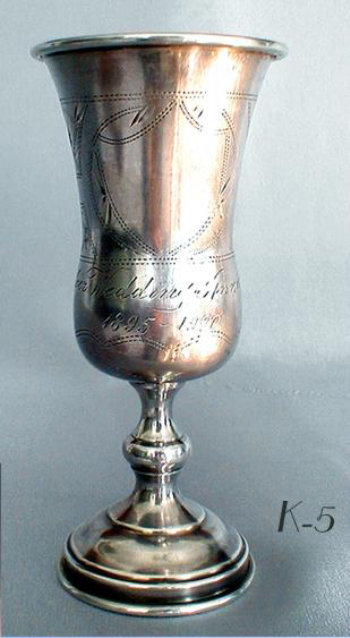 5.2 Russian Silver Goblet
