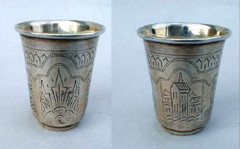 Antique Russian Silver Beaker