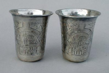 Set of 2 Matching Antique Russian Silver Beakers
