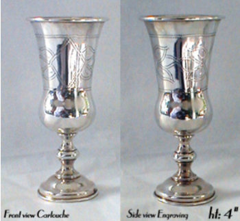 Set of 6 Matching Silver Goblets