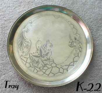 Magnificent Russian Silver Tray