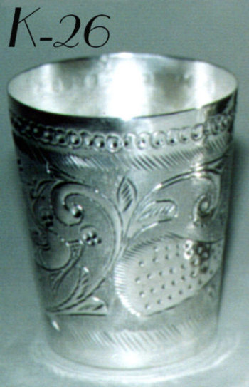 Sephardic Persian Silverplated Kiddush Cup