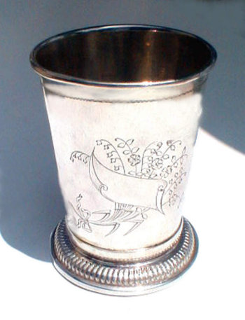 Austro-Hungarian Silver Kiddush Cup