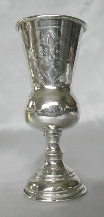 Russian Silver Kiddush Goblet