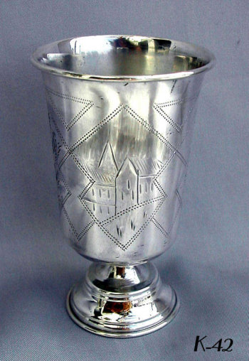 Russian Silver Footed Beaker