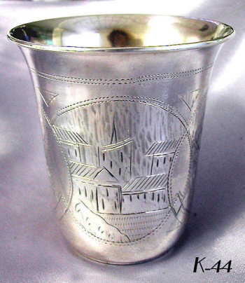 Finely Engraved Russian Silver Beaker