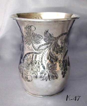 Hungarian Hand Wrought Silver Kiddush Cup
