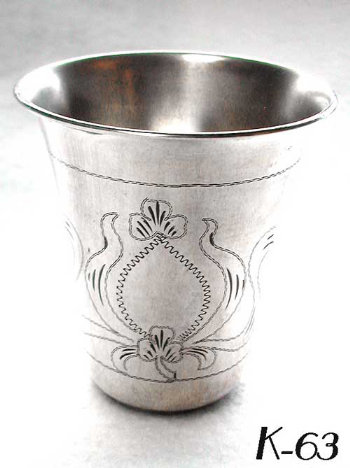 Silver Kiddush Cup From The Austro-Hungarian Empire