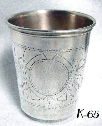 Antique Russian Silver Kiddush Cup