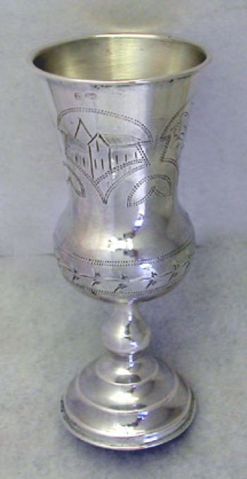 Antique Tall Stemmed Silver Goblet