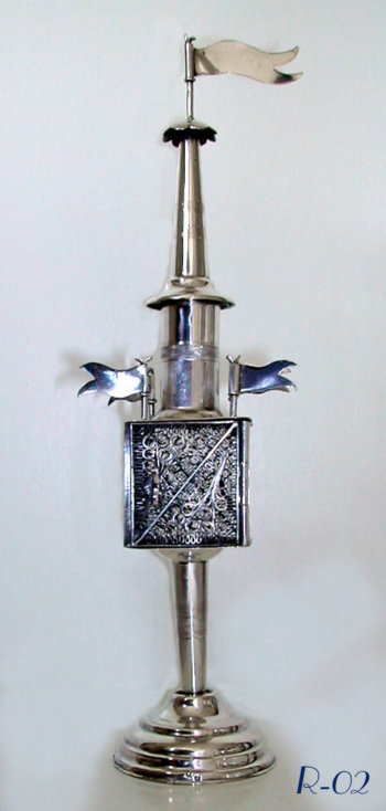 Austro-Hungarian Silver Spice Tower