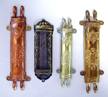 Mezuzah Cases See items R-06, R-07, R-10, R-11 for details