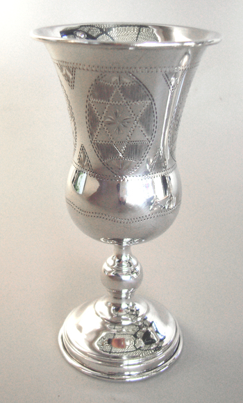 Russian Silver Kiddush Goblet with Magen Dovid