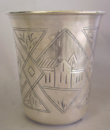Beautifully engraved Russian Silver Beaker