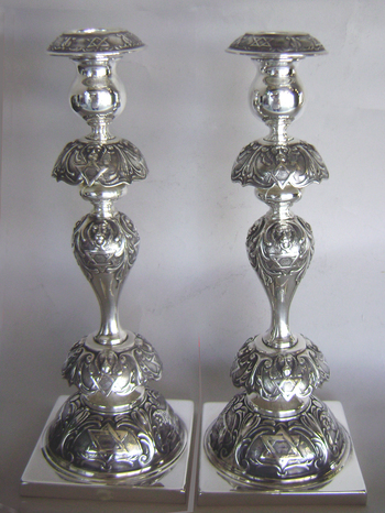 Rare Shabbos Candlesticks with Star of David