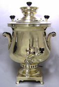 Krater Shaped Samovar
