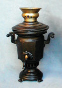 Rare Diminutive Traveling Samovar