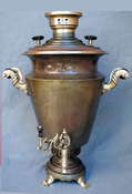 Bold Conical Shaped Samovar