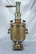 Rare 18th Century Important Early Samovar