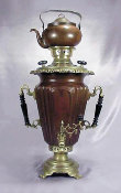 Massive Conical Shaped Samovar