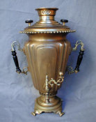 Conical Shaped Samovar