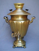Conical Paneled Samovar