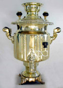 Beautiful Persian Samovar