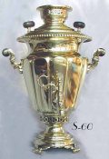 Polished Brass Conical Shaped Paneled Samovar