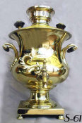 Krater Shaped Antique Samovar