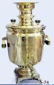 Peasant Barrel  Samovar Suite with accessories (Tray, bowl, teapot)