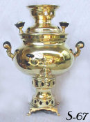 Globe Shaped 20th Century Samovar